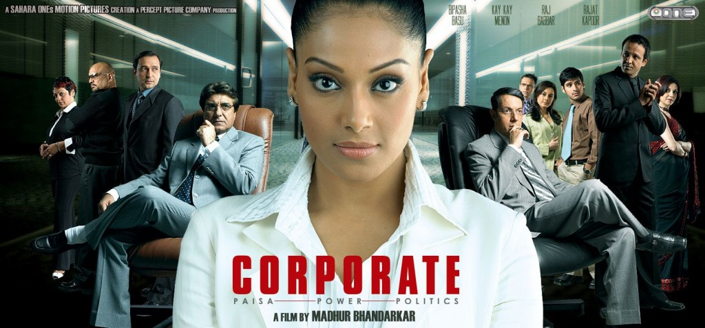 corporate movie
